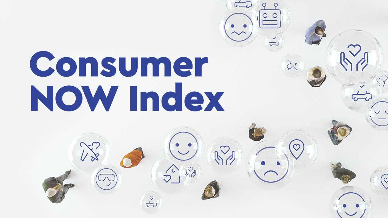 new-consumer-now-index
